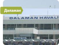 Aеропорт Даламан