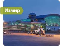 Аэропорт Измира
