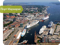Порт Мармарис